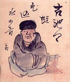 Portrait of Matsuo Bashō, by Yokoi Kinkoku, c....