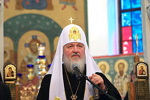 Patriarch Kirill I of Moscow