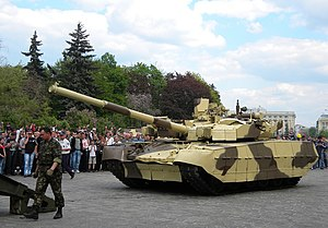 English: Military warfare exhibition on the VE...
