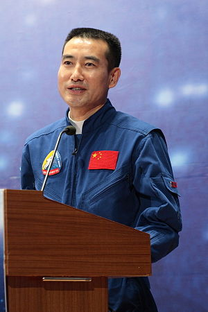China astronaut Zhai Zhigang. Taken at the Chi...