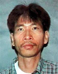 Mug shot of Jiverly Wong.