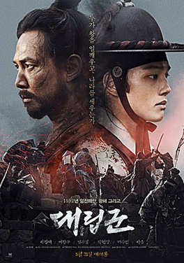 Warriors of the Dawn - Wikipedia