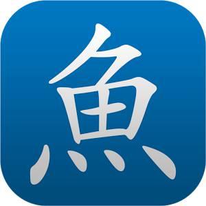 Pleco Logo.jpg