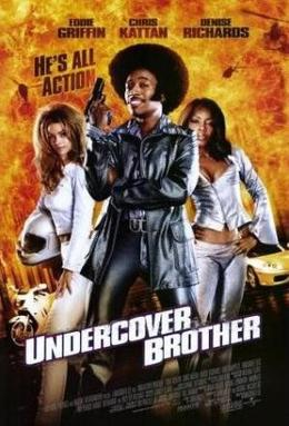 Undercover Brother poster.JPG