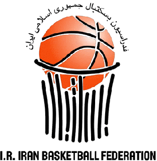 Islamic Republic of Iran Basketball Federation