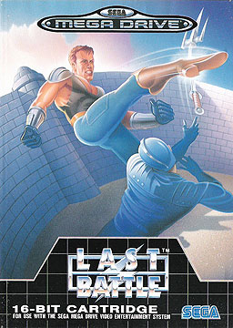 Last Battle (video game)