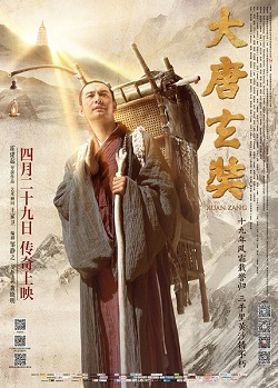 Xuanzang Film Wikipedia