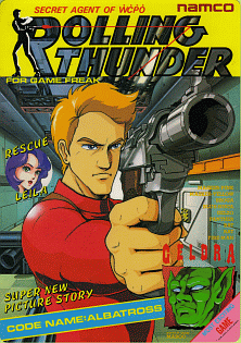 Rolling Thunder Video Game Wikipedia