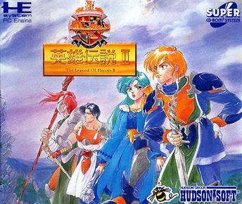 Dragon Slayer : Eiyuu Densetsu II