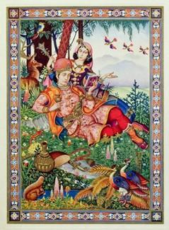 Rubáiyát of Omar Khayyám, illustrated by Arthu...