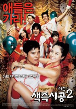 Sex Is Zero 2 Saekjeuk Shigong 2 Tempat Download Film Gratis