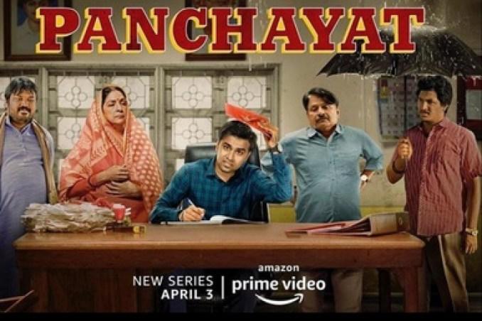 Panchayat (TV series) - Wikipedia