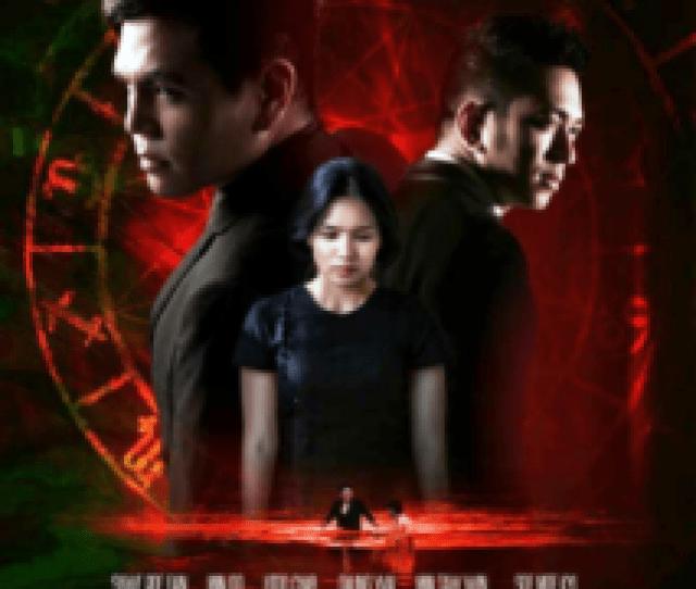 The Gemini Poster Png