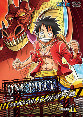 One Piece (season 16) - Wikipedia