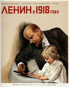 Lenin In 1918 Wikipedia
