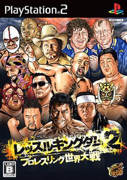 the PS2 box art of Wrestle Kingdom 2