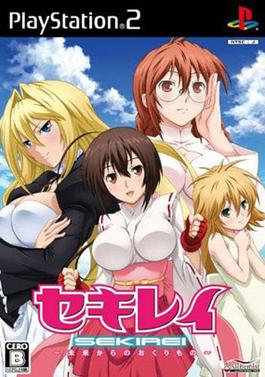 Video game cover of Sekirei: Gifts from the Fu...