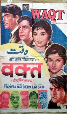 Waqt (1965 film)