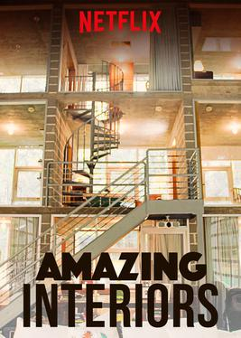 Amazing Interiors Wikipedia