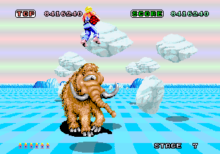 https://i2.wp.com/upload.wikimedia.org/wikipedia/en/4/40/Space_Harrier_Gameplay.png