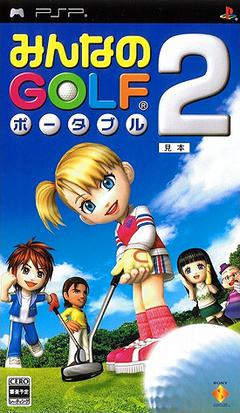 Everybodys Golf Portable 2 Wikipedia