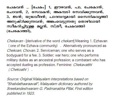 Meanings and origin of word Chekavan