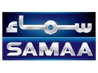 Samaa tv pk.jpg