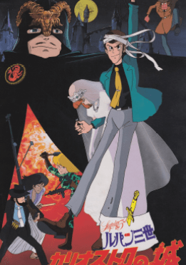 Image result for the castle of cagliostro