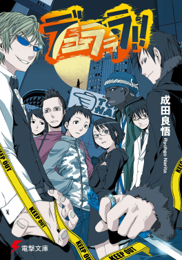 http://upload.wikimedia.org/wikipedia/en/5/50/Durarara!!_vol01_Cover.jpg