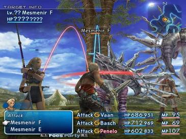 File:Final Fantasy XII JAP FF12.jpg