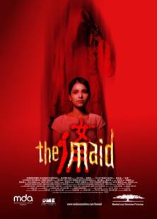 The Maid (2005 film)