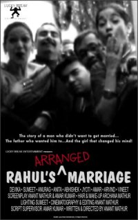 Rahul's Arranged Marriage (2005)