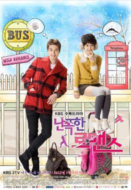 Lee Dong-wook Dramas