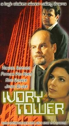 Ivory Tower (film)