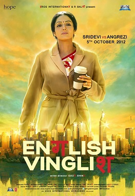 English Vinglish film poster