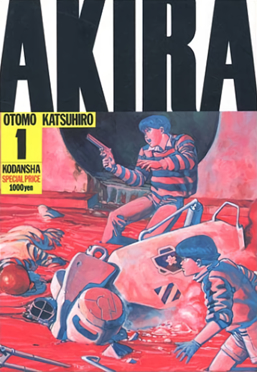 File:Akira Volume 1 Cover Japanese Version (Manga).jpg