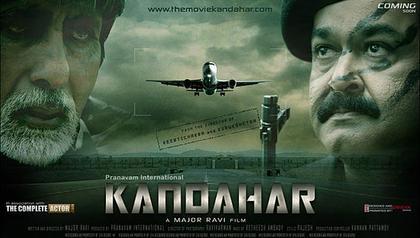 Kandahar 2010 Film Wikipedia