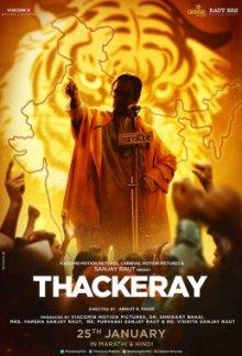 Thackeray Full Movie Download Filmywap