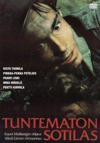 The Unknown Soldier (1985 film)
