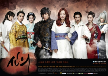 File:Faith2012-poster.jpg