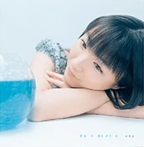 Sky (album)