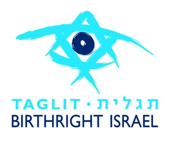 https://i2.wp.com/upload.wikimedia.org/wikipedia/en/9/9e/Birthright_Israel.jpg
