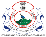 UKPSC Assistant Review Officer Recruitment