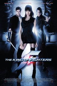 The King of Fighters (film)