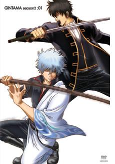 Download Anime Gintama Sub Indo : download, anime, gintama, Download, Anime, Gintama, Season