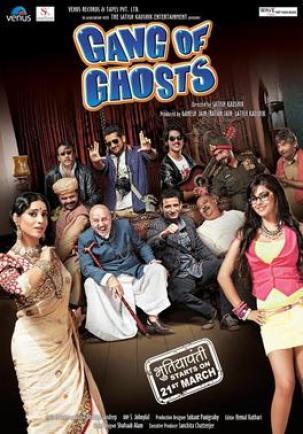 Gang of Ghosts (2014) Worldfree4u - 500MB 720P HDRip Hindi Movie ESubs – HEVC