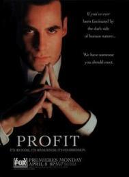 Profit - Fox - 1990