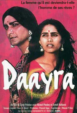 Daayra film poster