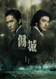 poster for Confession of Pain