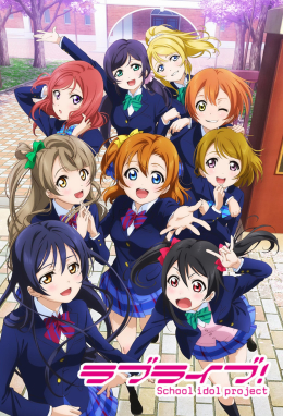 Love Live! promotional image Iphone Live Wallpaper Download